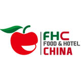 Interal asistirá a FHC CHINA 2018