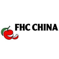 Interal attends FHC China 2017